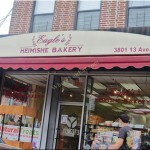 New Bakery in Borough Park