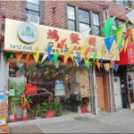 C & L Bakery in Sheepshead Bay