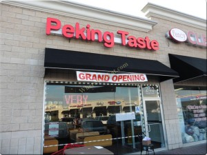 Peking-Taste-gallery-1-BG
