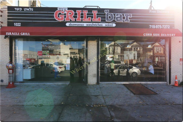 My Grill Bar in Midwood