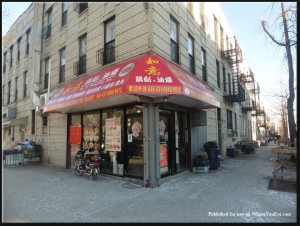 Ru Yi Dumpling in Borough Park